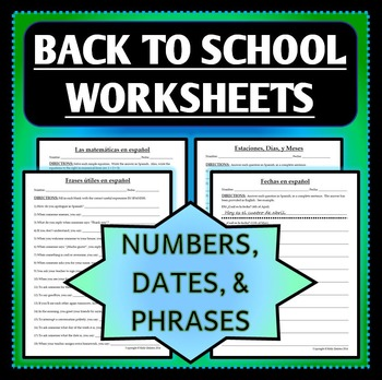 Real World Homework Spanish Teaching Resources | Teachers Pay Teachers