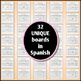 Spanish 1 - Bingo/Loteria - Useful Words and Phrases - 32 Unique Boards!