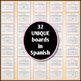 Spanish 1 - Bingo/Loteria - Useful Words and Phrases - 32