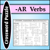 Spanish 1 - Crossword Puzzle for Conjugating Regular -AR Verbs