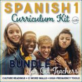 Spanish 1 Curriculum Comprehensible Input Growing Bundle |