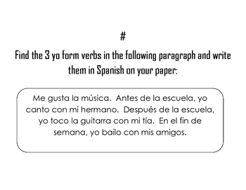 Spanish 1 EDUCATION Yo & Tu Verbs Practice Prompts - 24 prompts!