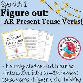 Spanish 1 - Figure Out: -AR Present Tense Verbs