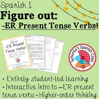 Spanish 1 - Figure Out: -ER Present Tense Verbs