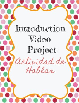 Spanish 1 Introduction Videos