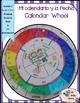 Spanish 1 Mi calendario  -Calendar Wheel & Foldables - Interactive Notebooks