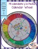 Spanish 1 Mi calendario  -Calendar Wheel & Foldables - Int