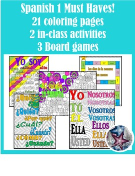 Back to School Spanish 1 Starter Pack - Coloring games/activities/pages BUNDLE