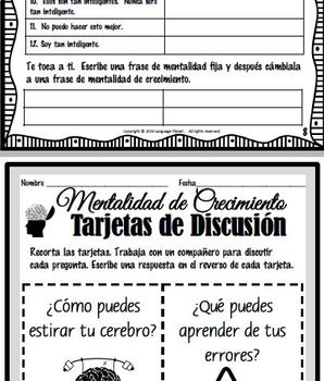 Spanish Growth Mindset Activities (Mentalidad de Crecimiento)