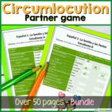 Spanish 1 (Realidades) SUPER Bundle:  vocabulary practice circumlocution game