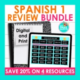Spanish 1 Review Activities Bundle | End of Year Games and