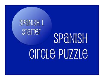 Spanish 1 Starter Circle Puzzle