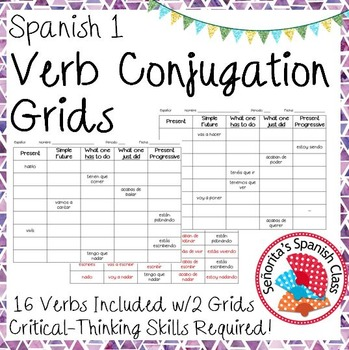 Spanish 1 - Verb Conjugation Grids!