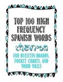 Spanish 100 High Frequency Words Word Wall - Chevron Theme