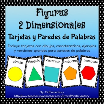 Spanish 2D Shapes Vocabulary Cards and Word Wall