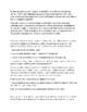 Spanish 3+ Reading Comprehension - ¿Por qué tantas Reglas?