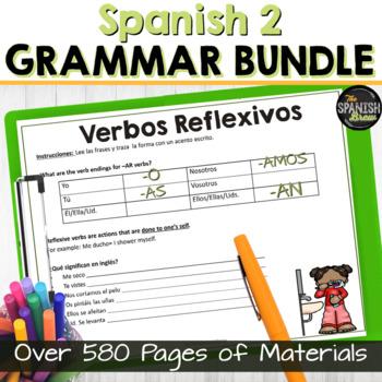 Spanish 2 grammar BUNDLE
