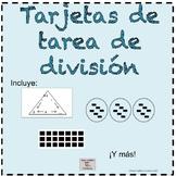 Spanish:(2 sets)Conceptos de x  y ÷ para centros de matemática (task cards)(3ro)