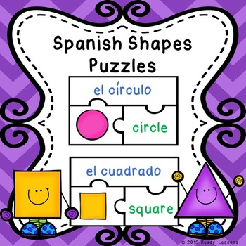 Spanish Sight Words Puzzles of Spanish Shapes for ELL or E