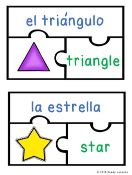 Spanish Sight Words Puzzles of Spanish Shapes for ELL or ESL Newcomers