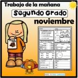Spanish 2nd  Grade  November Daily Review  Segundo Grado T