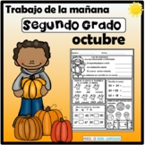 Spanish 2nd  Grade  October Daily Review  Segundo Grado Ta