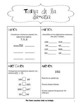Spanish 2nd Grade Weekly Math Homework