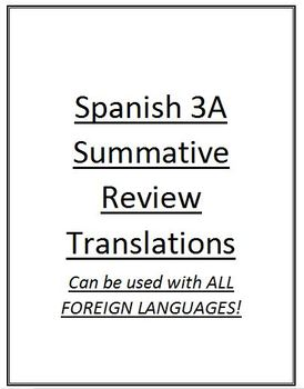 Spanish 3 Translation Packet - Great for a Review - ANY LANGUAGE!