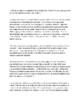 Spanish 4  Advanced  Reading Comprehension  Amigas por Siempre