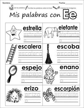 Spanish 5 vowels A E I O U 40 different center/homework activities!!!!