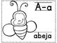 Spanish ABC Alphabet Black & White | Abecedario para colorear en español