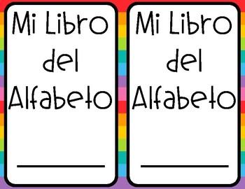 Spanish ABC Book