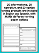 Spanish AND English Writing Prompts bundle for First Grade