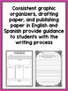 Spanish AND English Writing Prompts bundle for Second Grade