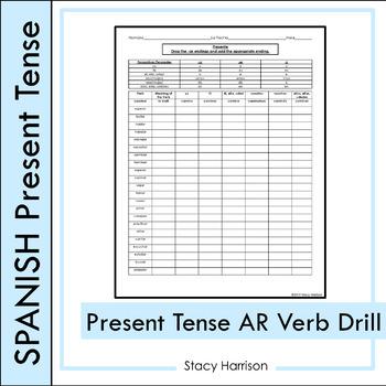 Spanish Present Tense AR Verb Drill, #1 (Los Verbos AR)