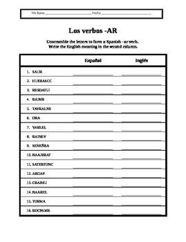 Spanish AR Verb Unscramble Puzzle