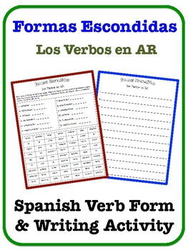 Spanish AR Verb Writing Activity