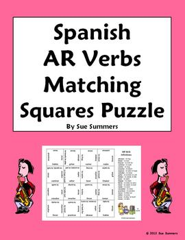 Spanish AR Verbs Matching Squares Puzzle - 21 Different Verbs