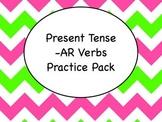 Spanish Present Tense -AR Verbs Practice Worksheets Pack
