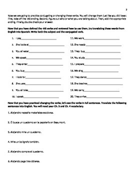 Spanish AR Verbs, Present Tense, Worksheet