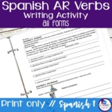 Spanish -AR Verbs Writing Activities - singular and plural