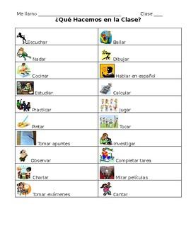 Spanish -AR Verbs for School Notes