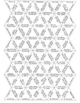 Spanish -AR verb puzzle ~Regular -AR verbs ~Present tense spanish puzzle