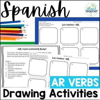 Spanish AR verbs Drawing Activity