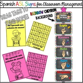 Spanish ASL Signs for Classroom Management  (rainbow chevron)