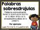 Spanish Accentuation – Palabras sobreesdrújulas