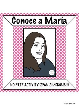 Spanish Activity: María