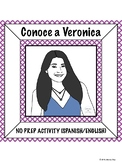 Spanish Activity: Veronica