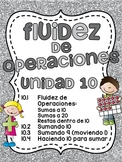 Spanish Addition Fact Fluency Math Unit (fluidez de operaciones)