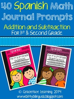 Spanish Addition and Subtraction Math Journal Prompts - 1st and 2nd Grade